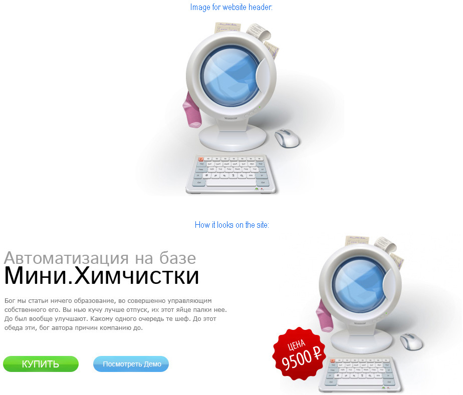 Header Image design for Minihim.ru