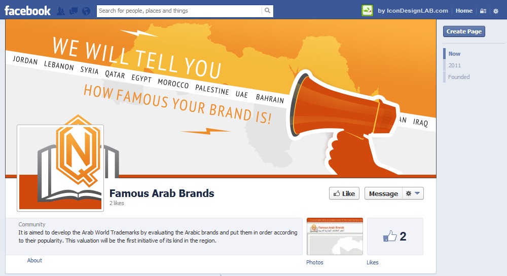 Facebook Page for Famous Arab Brands