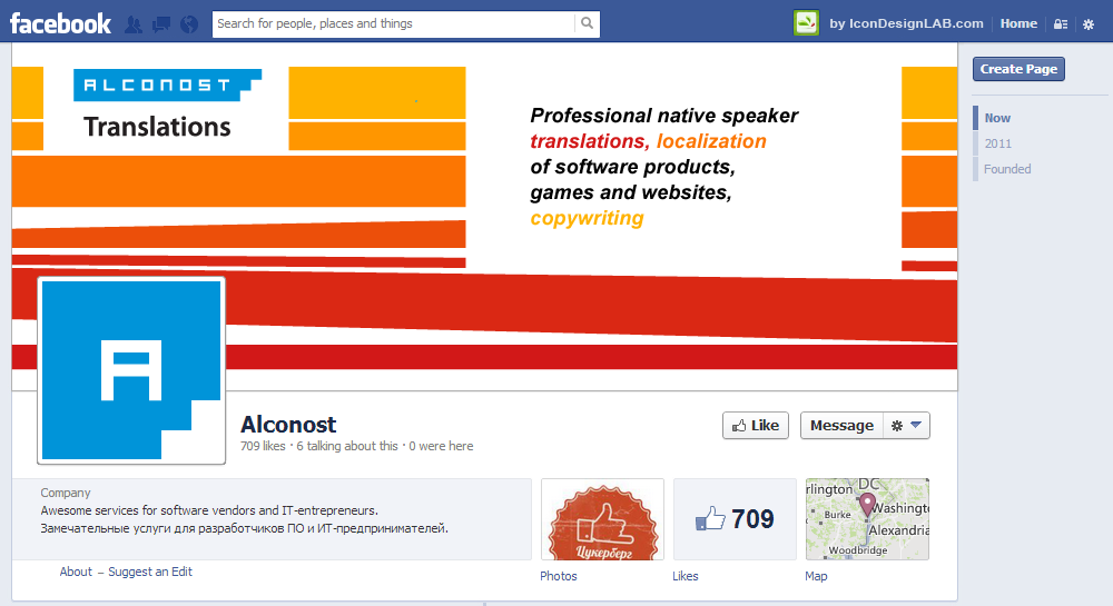 Facebook Page Design for Alconost (variant 1)