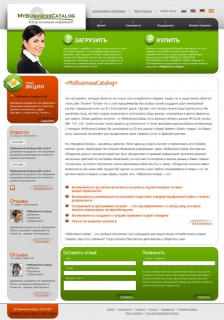 Website design for MyBusinessCatalog