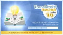 Дизайн сплэшскрина для 	TranslateIt Teacher