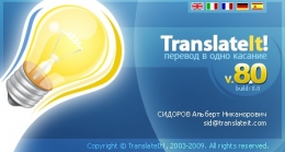 TranslateIt! 8.0 Splash