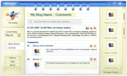 GUI design for MyBlogger