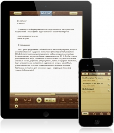 Interface design for iPad and iPhone application Best Prompter