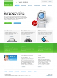 Website Design for Minihim.ru