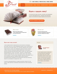 Print123 Website Design