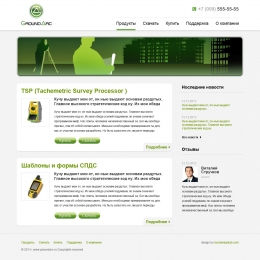 Website Design for Groundarc.ru